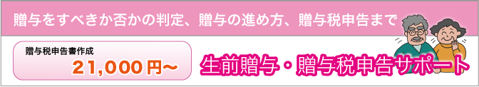 sozoku_banner_pink_zoyo